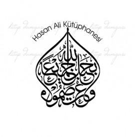 İsme Özel Damga -  Allahın ipine sımsıkı sarılın -